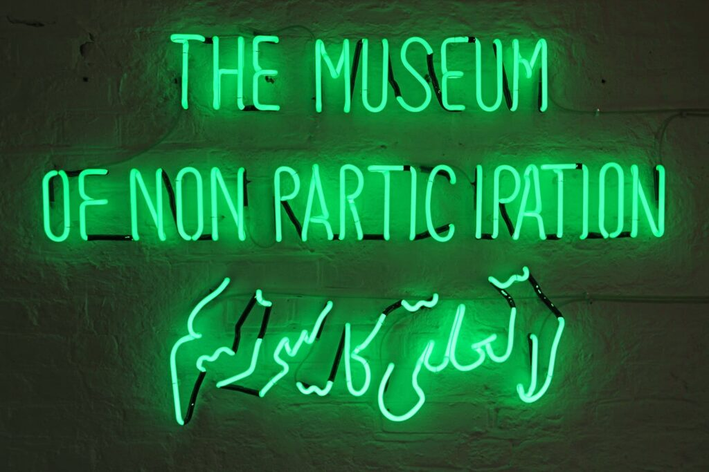 on the museum of non participation